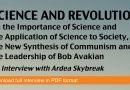 واقعیت کمونیسم چیست؟ کمونیسم متکی بر معرفت شناسی علمی و راهگشای تغییر رادیکال جامعه است نسبیگرایی، معرفت شناسی ضد علمی و حافظ نظم اجتماعی کهنه است