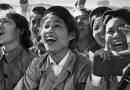 به مناسبت هفتادمین سال پیروزی انقلاب کمونیستی چین و تأسیس جمهوری سوسیالیستی خلق چین (۱۹۴۹-۱۹۷۶)