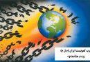 انباشت نیرو و سازماندهی برای انقلاب