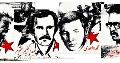 یک صد جنایت ارتجاع شاه و شیخ علیه بشریت؛ پروندۀ شماره ۲: ترور رهبران ستاد خلق ترکمن