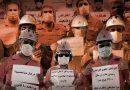 خطاب به کارگران اعتصابی نفت و گاز و پتروشیمی و حامیان آنها